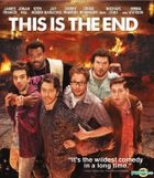 This Is The End (2013) (Blu-ray) (Hong Kong Version)