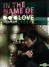 In The Name Of... Love (CD + Mini Movie DVD)