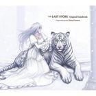 The Last Story Original Soundtrack (Japan Version)