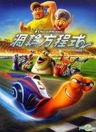 Turbo (2013) (DVD) (Taiwan Version)