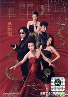 Limelight Years (Ep.1-22) (End) (Multi-audio) (English Subtitled) (TVB Drama) (US Version)