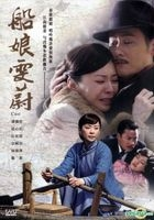 Chuan Niang Wen Wei (2008) (DVD) (Ep. 1-35) (End) (Taiwan Version)