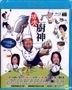 Kung Fu Chefs (2009) (Blu-ray) (2019 Reprint) (Hong Kong Version)