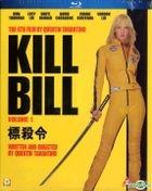 Kill Bill: Vol.1 (2003) (Blu-ray) (Panorama Version) (Hong Kong Version)