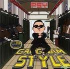 Gangnam Style (Single) (EU Version)