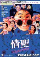 The Magnificent Scoundrels (1991) (Blu-ray) (Hong Kong Version)