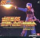 Leo Ku in Concert 05 Karaoke (VCD)