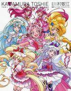 Kawamura Toshie Toei Animation Pretty Cure Works