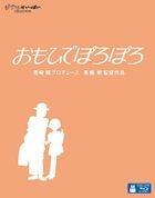 Only Yesterday (Blu-ray) (Multi-Language & Subtitled) (Region Free) (Japan Version)