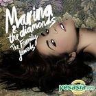 Marina & The Diamonds - The Family Jewels (Korea Version)