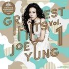 Greatest Hits Vol. 1 (Vinyl LP) (Limited Edition)