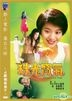 Whatever You Want (Shaw Brothers) (Hong Kong Version)