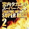 Miyauchi Takayuki Best (Japan Version)