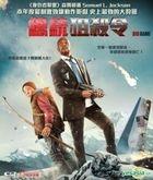 Big Game (2014) (Blu-ray) (US Version)