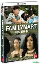 Family Mart (DVD) (First Press Limited Edition) (Korea Version)