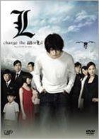 L change the WorLd (DVD) (Japan Version)