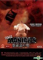 2001 Maniacs (2005) (VCD) (Hong Kong Version)