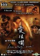 Love Actually Sucks (2011) (DVD) (Single Disc Edition) (Hong Kong Version)