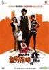 Manny (DVD) (End) (Multi-audio) (tvN TV Drama) (Taiwan Version)