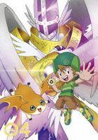 Digimon Adventure (Blu-ray) (Box 4) (Japan Version)