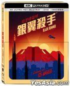 Blade Runner (4K Ultra HD + Blu-ray + DVD) (Steelbook) (Taiwan Version)