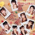 7.5 Fuyu Fuyu Morning Musume Mini! (ALBUM+DVD)(First Press Limited Edition)(Japan Version)