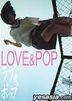 Love and Pop (Aizo Edition) (Japan Version)