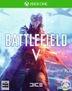 Battlefield V (日本版)