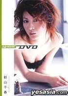 digi+KISHIN DVD Chiharu Niiyama (Japan Version)