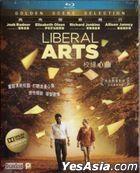Liberal Arts (2012) (Blu-ray) (Hong Kong Version)