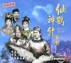 Sercet Book (VCD) (Hong Kong Version)