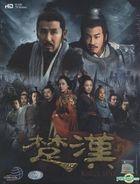 King's War (DVD) (End) (English Subtitled) (Malaysia Version)