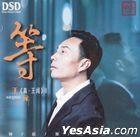 Zhen . Wang Wen 2 - Deng (DSD) (China Version)