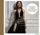 Bold & Beautiful (EP)
