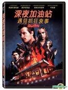 Burn (2019) (DVD) (Taiwan Version)