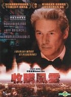 Arbitrage (2012) (VCD) (Hong Kong Version)