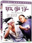 The Prodigal Son (1981) (DVD) (Kam & Ronson Version) ( (Hong Kong Version)