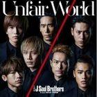 Unfair World (Japan Version)