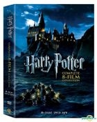 Harry Potter Complete 8-Film Collection (DVD) (8-Disc) (Hong Kong Version)