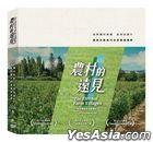 The Eternal Farm Villages Season 1+2 (DVD) (Ep. 1-10) (Taiwan Version)