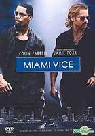 Miami Vice (DVD) (IVL Version) (Hong Kong Version)