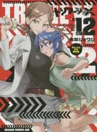 Triage X 12 (Limited Edition with Blu-ray)