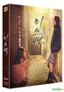 Miss Baek (Blu-ray) (Scanavo Lenticular Full Slip Numbering Limited Edition) (Korea Version)