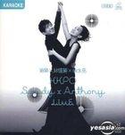 港樂 X 林憶蓮 X 倫永亮 卡拉OK (VCD)