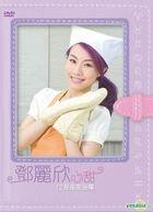 Stephy Tang Xin Tian - 12 Xing Zuo Tian Pin Ji (DVD) (Hong Kong Version)