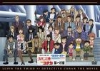 Lupin III VS Detective Conan The Movie (2013) (DVD) (Deluxe Edition) (Japan Version)