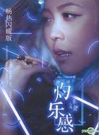 Genie Chuo 2014 New Album (China Version)