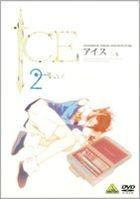 Ice (DVD) (Vol.2) (Normal Edition) (Japan Version)