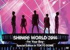 SHINee World 2014 -I'm Your Boy- Special Edition in Tokyo Dome (DVD) (普通版)(日本版)