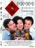 Baby Steps (2015) (DVD) (English Subtitled) (Taiwan Version)